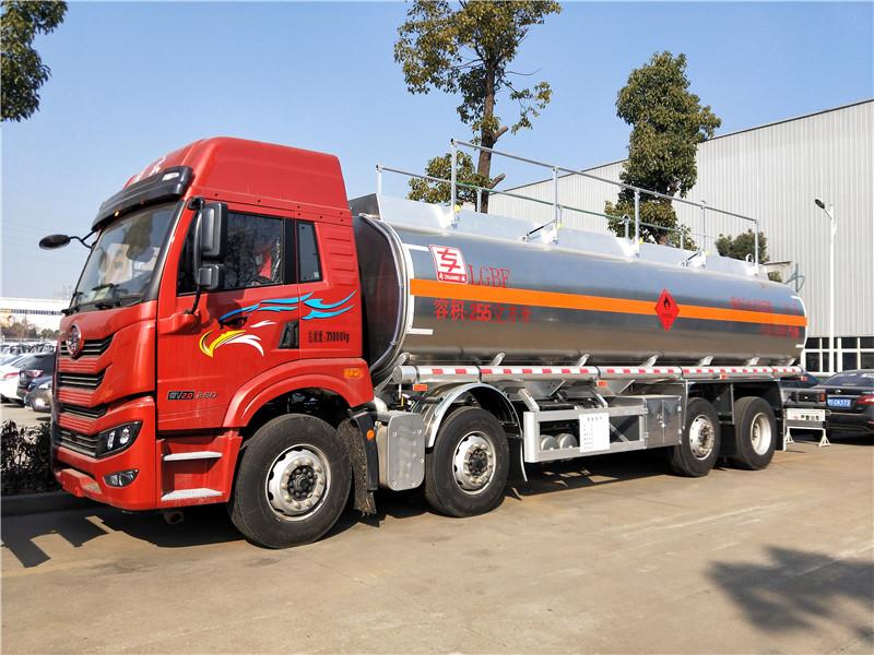 解放悍V前四后六20吨不超载铝合金运油车广西户 手续齐全视频