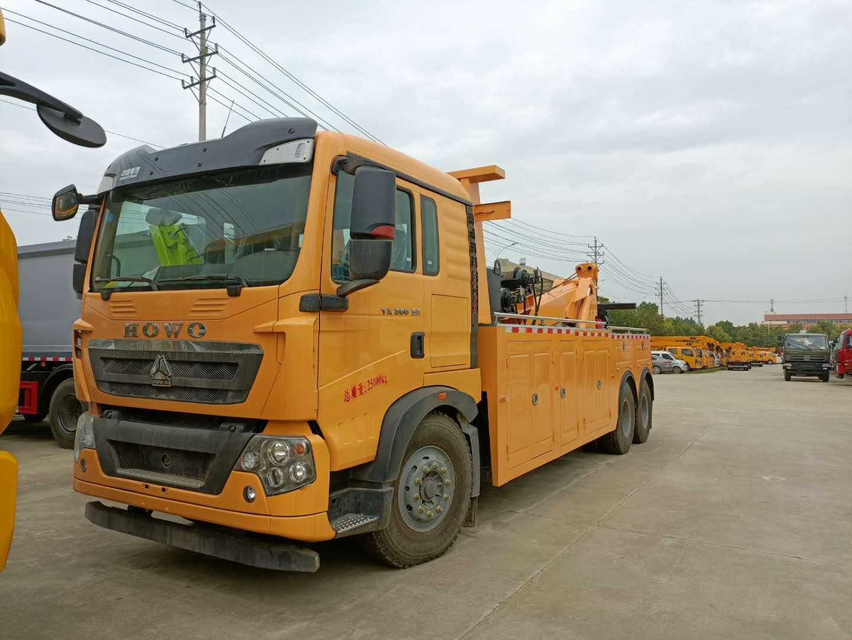 20吨重汽豪沃一拖一重型清障车拖车配置价格厂里国六350马力图片