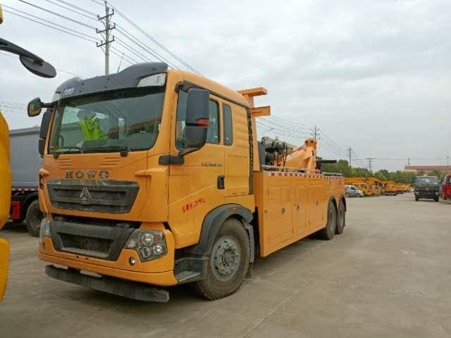20吨重汽豪沃重型清障车国六拖车最新价格配置款式