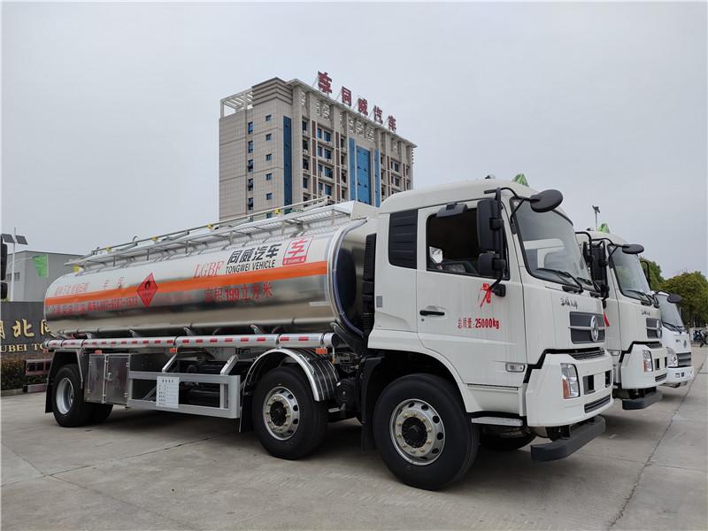 东风天锦三轴19.9立方柴油核载16吨铝合金运油车带牌出售视频