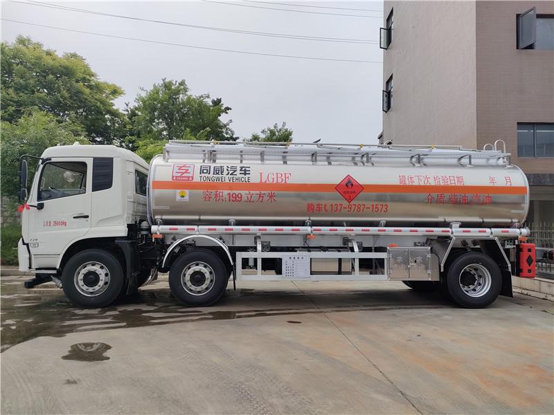 四川乐山户东风天锦小三轴18吨铝合金碳钢运油车现车价格视频