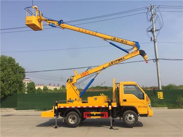蓝牌福田13.5米高空作业车价格 高空作业车厂家