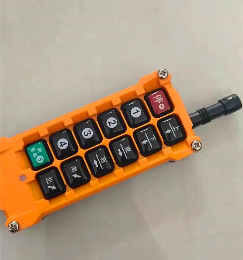 特种汽车适配遥控器