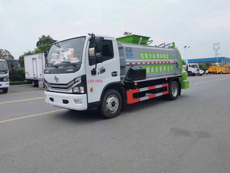 CL5120TCACC6国六东风多利卡餐厨垃圾车图片