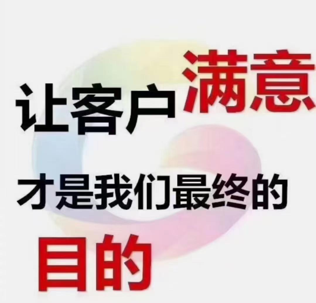 東風華神T3 9.3方灑水車圖片