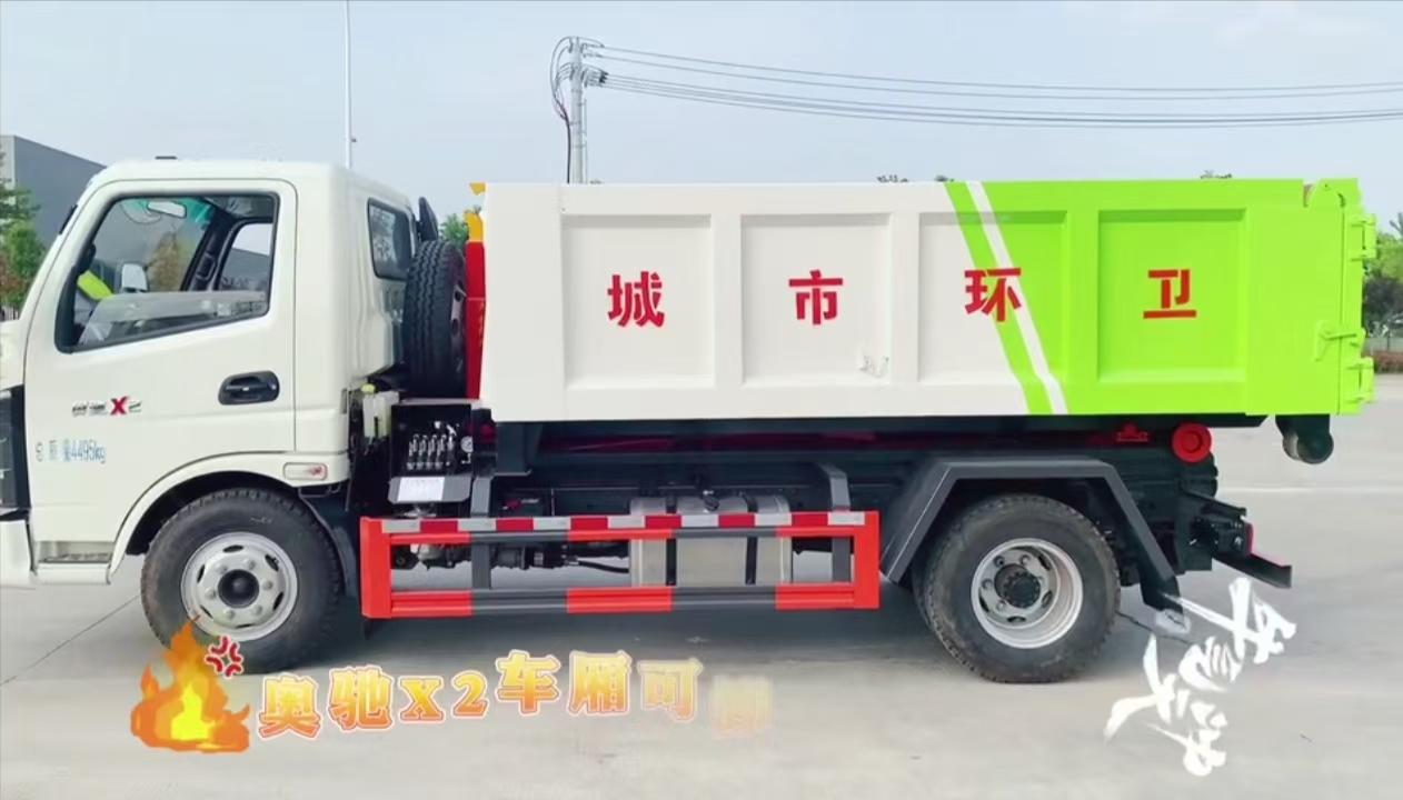 飞碟奥驰国六蓝牌钩臂垃圾车厂家直销在哪里,包送到家图片