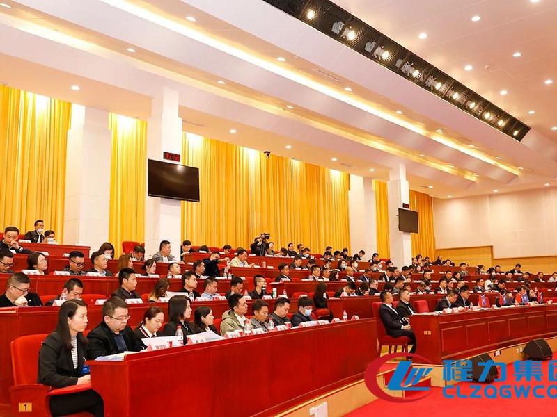 恭贺程力汽车集团董事长程阿罗当选湖北省青年民营企业家联合会新一届会长