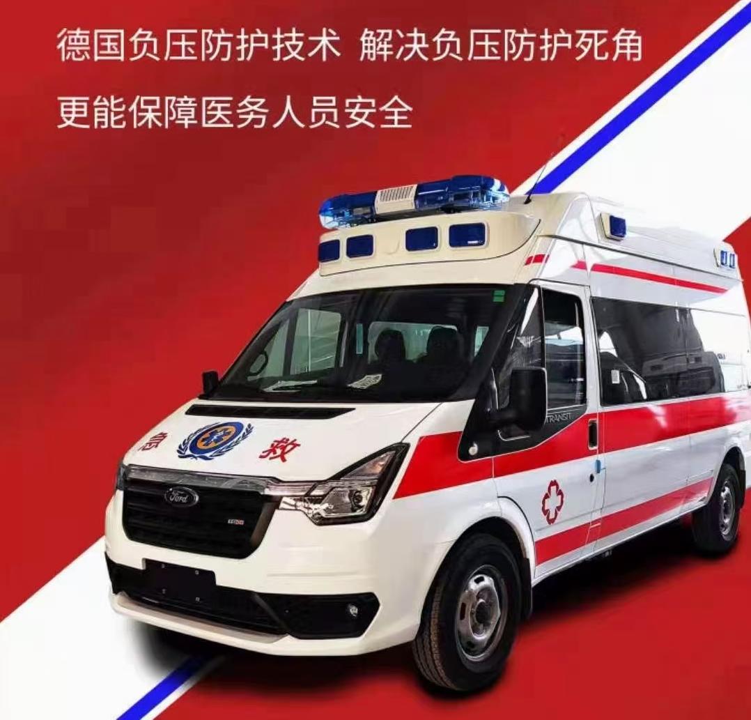 江鈴福特ABS一體成型高端內飾負壓救護車多少錢圖片