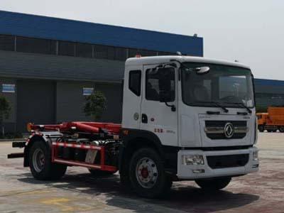國六東風D912方車廂可卸式垃圾車