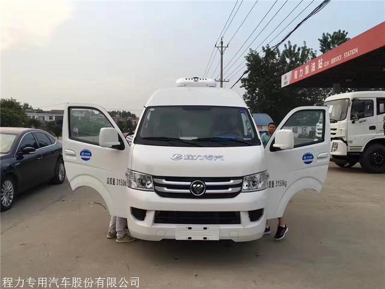 國六福田 核酸疫苗 冷藏車圖片