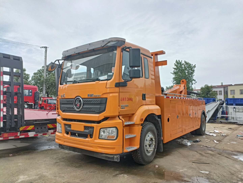 国六陕汽大型拖车救援清障车报价厂家350马力高配驾驶室图片图片