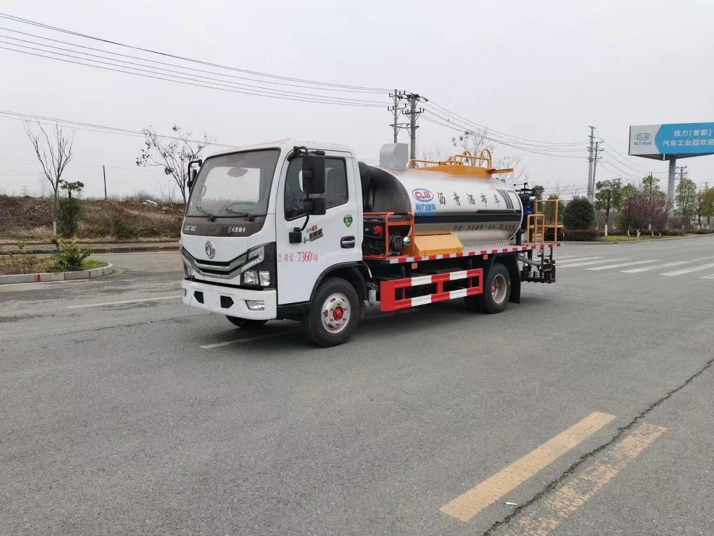 (CL5070GLQ6LS)4吨标准型沥青洒布车图片