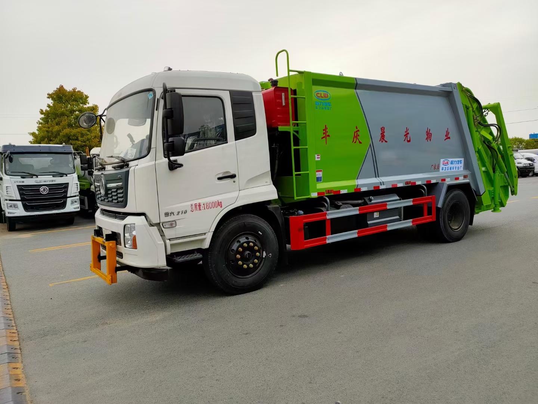 国六东风天锦压缩式垃圾车  后挂桶垃圾车 厂家报价  送车上门 低价格高品质