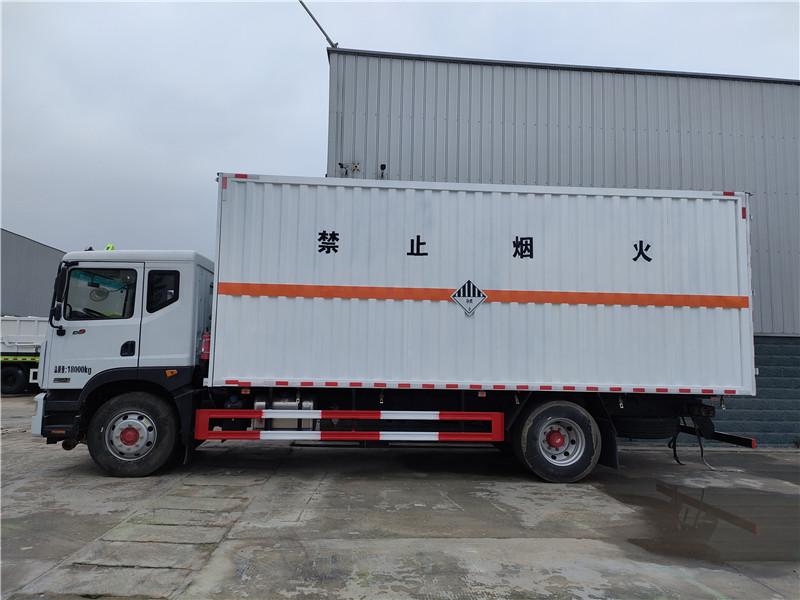 国六东风D9危险品九类杂项废弃物6米8厢式运输车 包上户视频