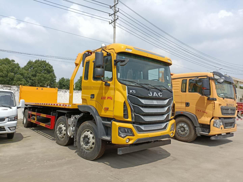 国六江淮小三轴9.6米大平板一拖二清障车图片12吨救援拖车