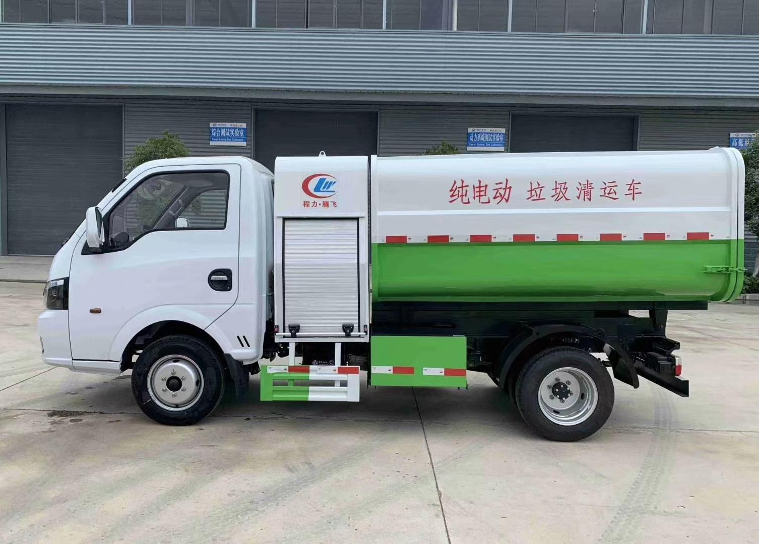 3.5方純電動自卸垃圾車價格圖片