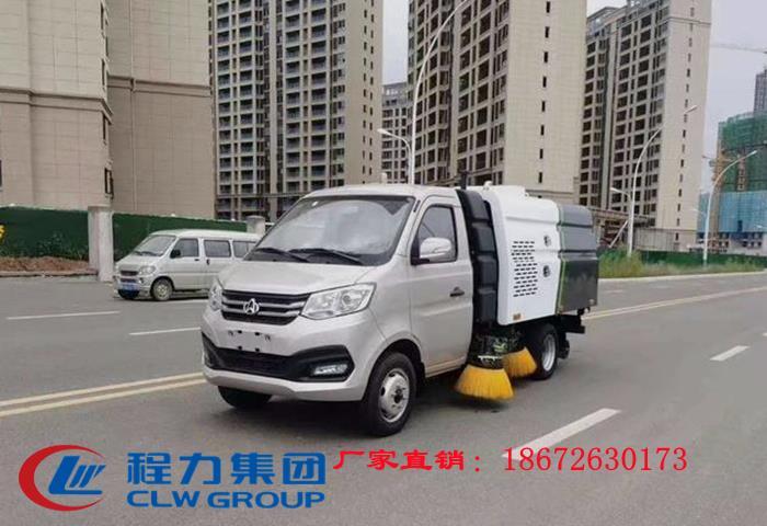 国六长安2.5方扫路车工作效果测试视频视频