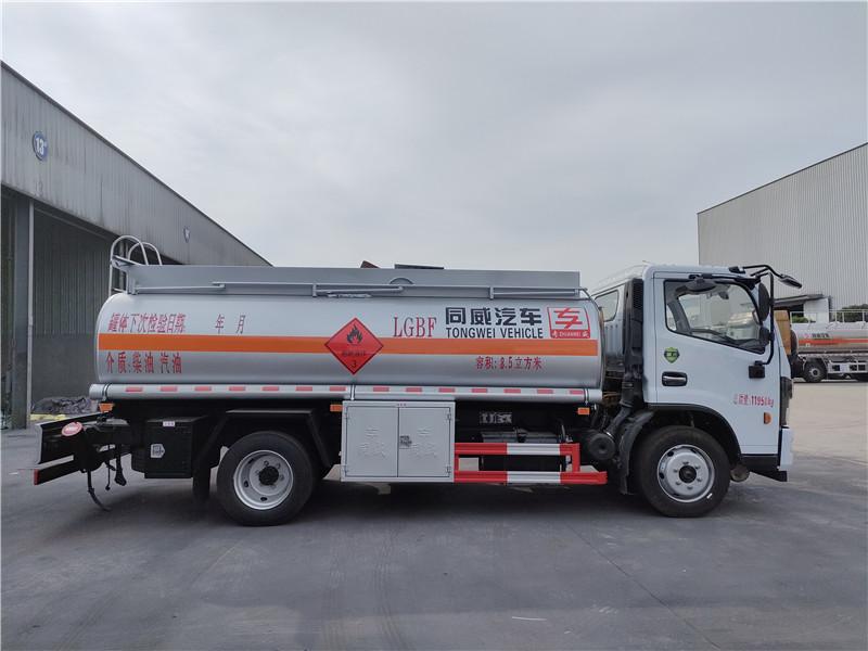 国六东风多利卡8.5方流动加油车厂家现车出售广西户 可分期视频