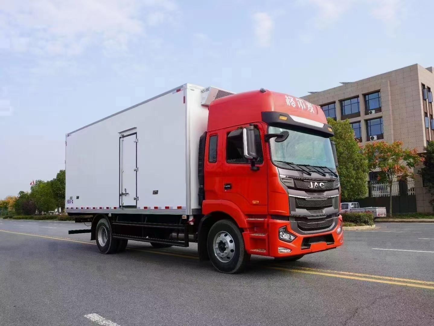 国六格尔发A5X  6.8米冷藏车厂家销售 报价图片