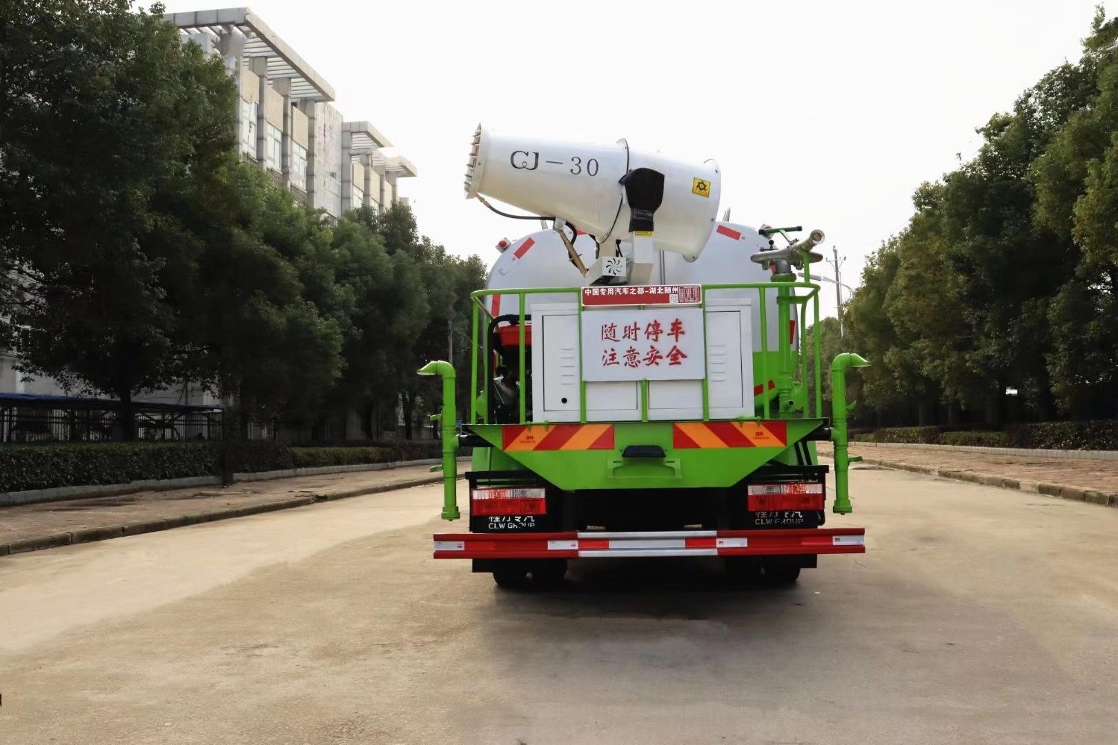 东风福瑞卡9.2方绿化喷洒车雾炮车图片