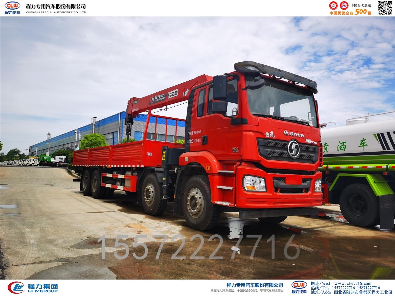 陕汽德龙14吨随车吊【程力专汽】