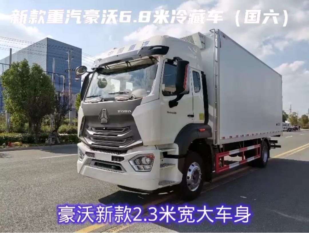 冷藏車焦妍推薦重汽豪沃6.8米冷藏車圖片