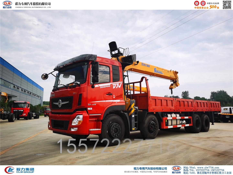 东风14吨随车吊【专底D7V】【徐工14G】
