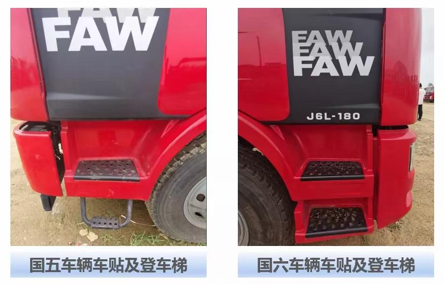 解放J6平板运输车多少钱?图片