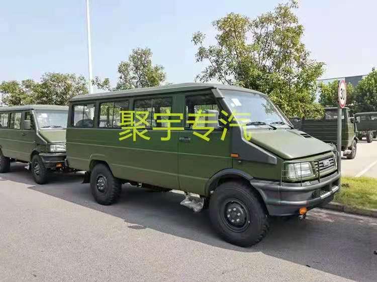 國六全新依維柯2045四驅越野房車生產廠家很新消息圖片