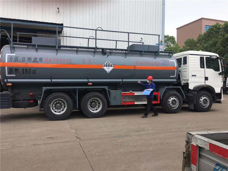 DLQ5320GFWZ6腐蚀性物品罐式运输车