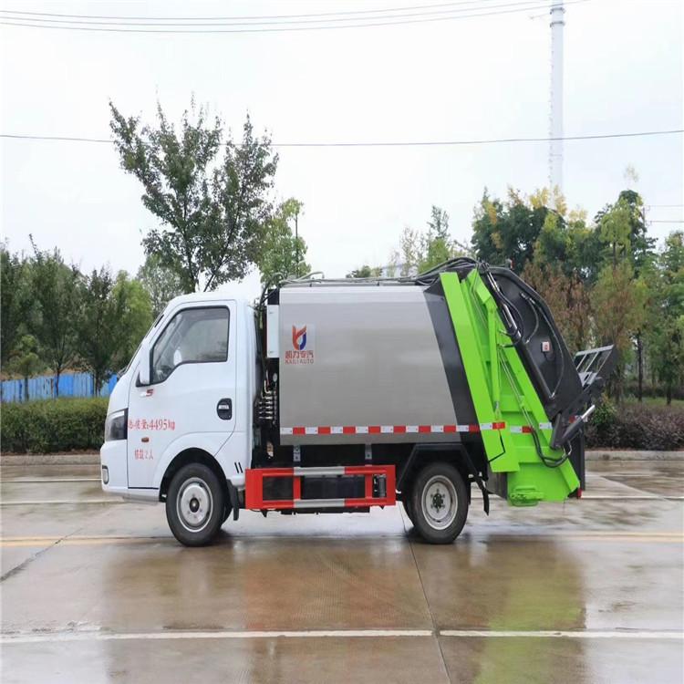 北京正常上户的4方蓝牌压缩式垃圾车