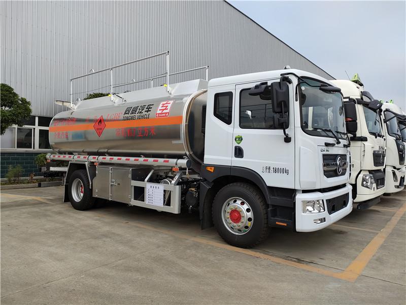 国六额载11吨油罐车 东风D9多利卡16.7方铝合金运油车视频