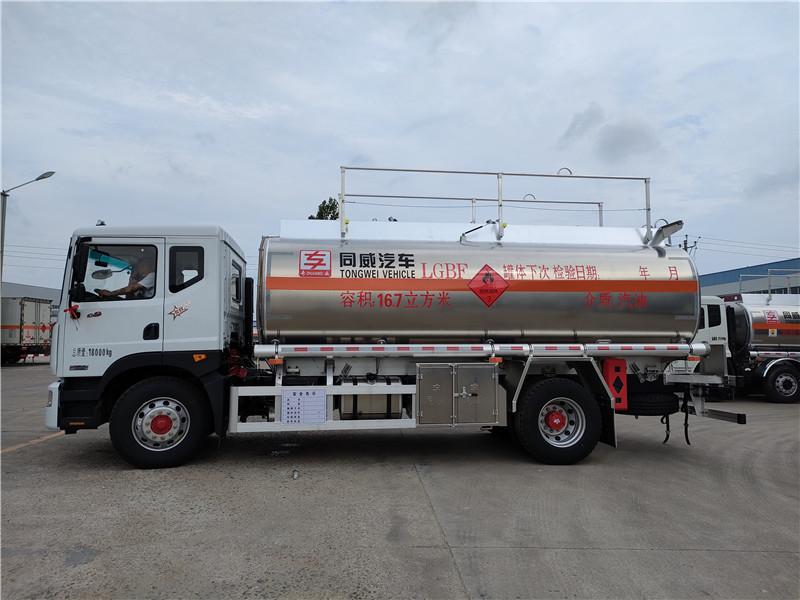 国六东风D9铝合金运油车厂家 额载11吨油罐车 包上户 视频视频
