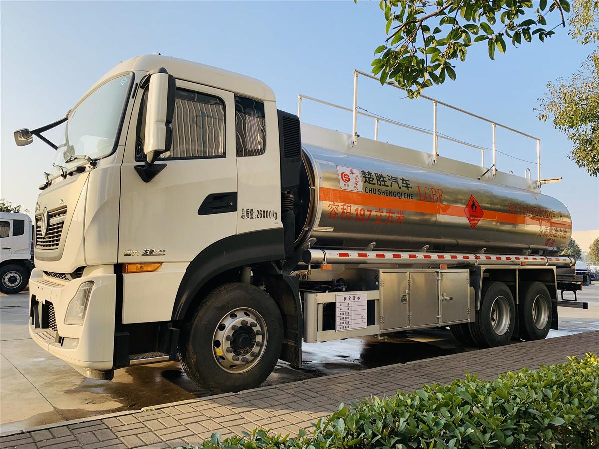 国六东风天龙后双桥15.6吨铝合金油罐车-厂家批发价可分期零首付提车