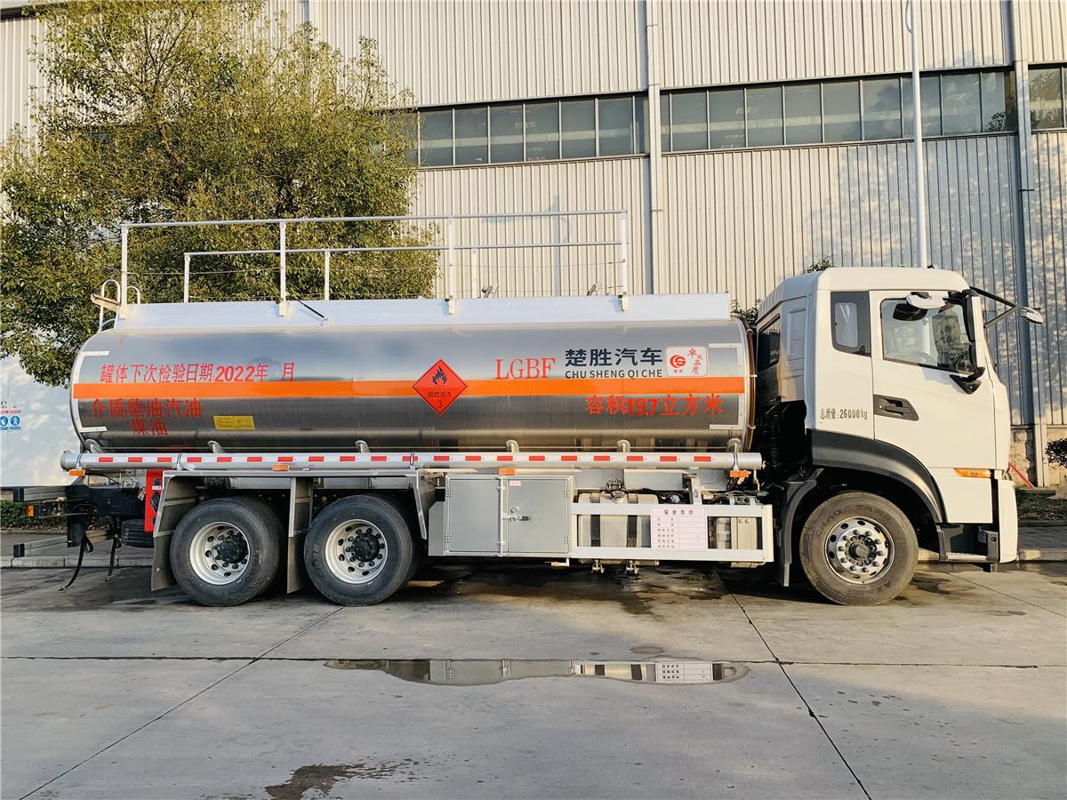 东风天龙后双桥19.7方国六铝合金油罐车-源头厂家直销运油车