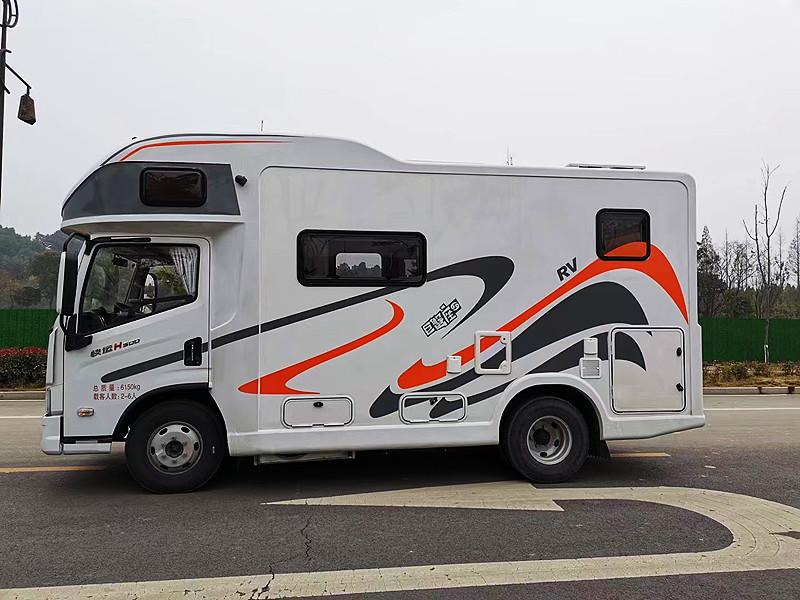 新款躍進H500大空間C型房車旅居賺錢兩不誤視頻