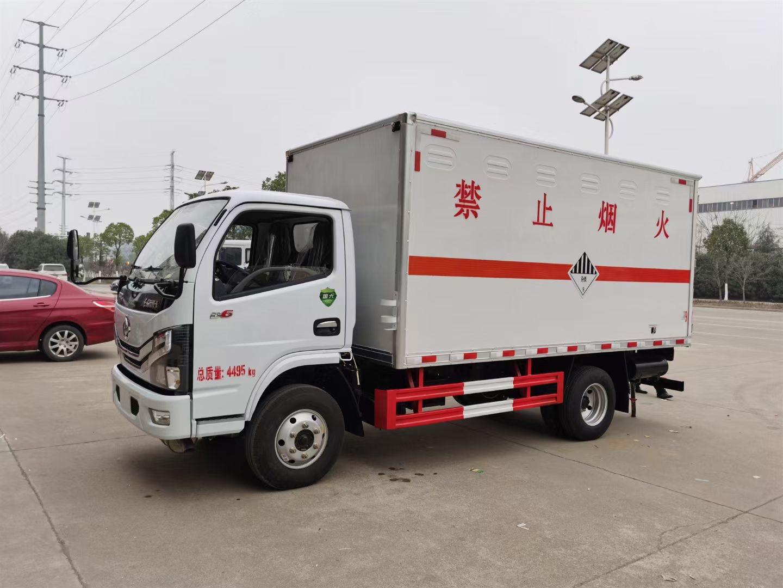 國六4.1米藍牌雜項廂式運輸車廢機油廢電池運輸車視頻