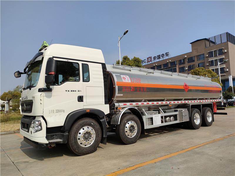 全新一代國六350馬力 重汽豪沃前四后八20噸鋁合金油罐車視頻