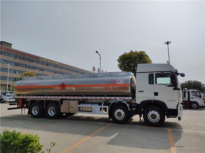 22噸國六重汽豪沃前四后八26方柴汽煤油鋁合金油罐車報價視頻