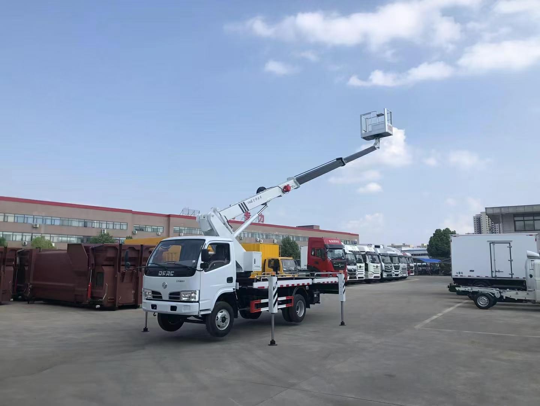 直臂18米高空作业车 伸缩臂高空作业车图片