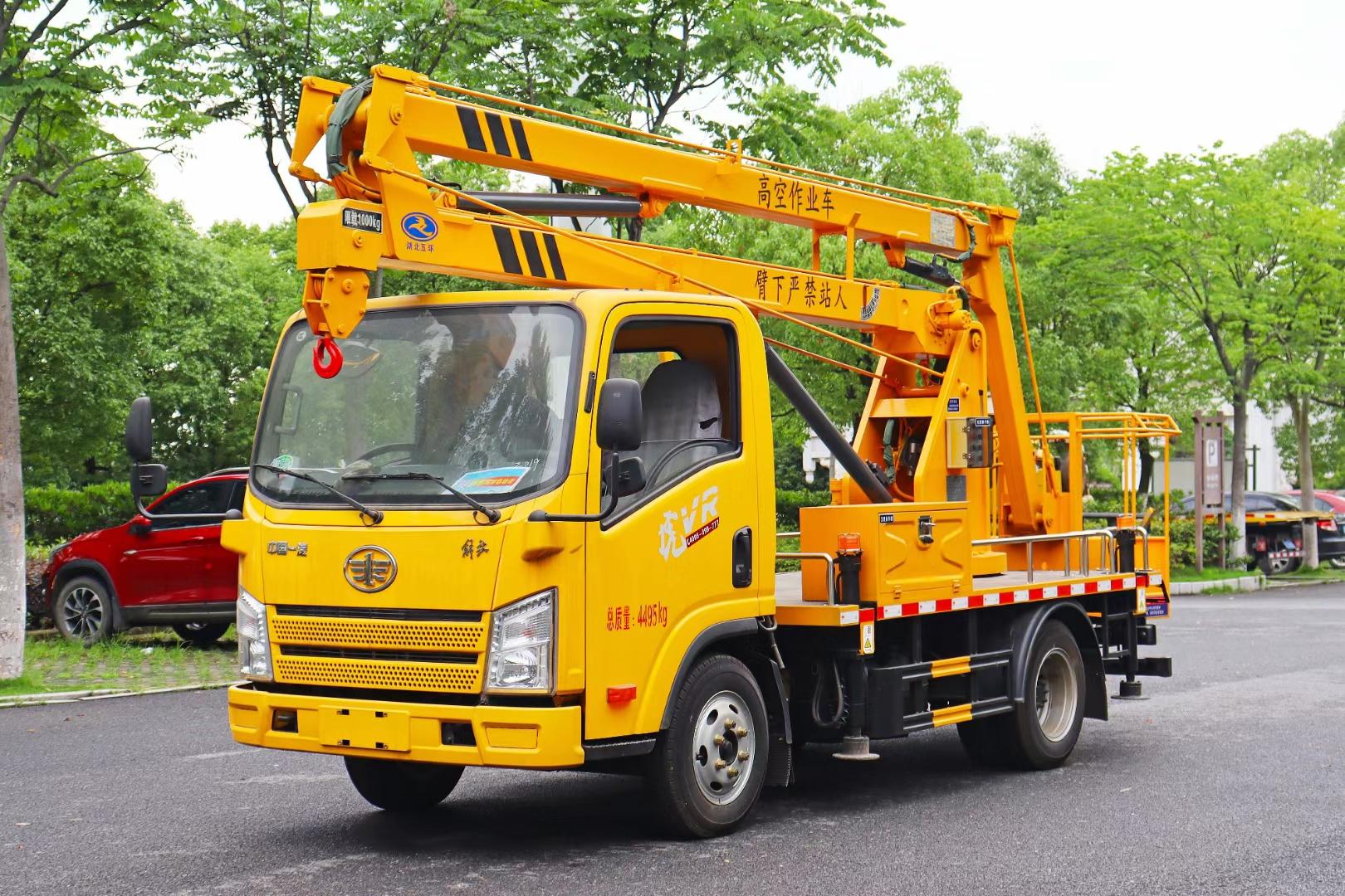 解放虎v13.5米單排藍牌高空作業車,廠家直銷包送到家圖片