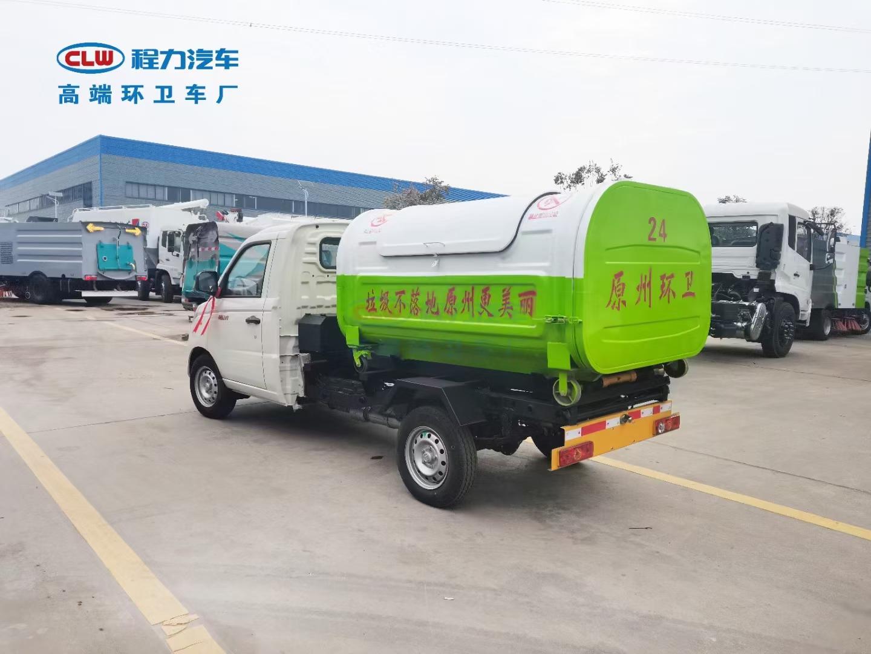 福田祥菱小型勾臂垃圾車廠家直銷包送到家送臨牌保險圖片