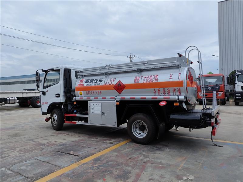 国六4.5方油罐车额载3.5吨满载4吨柴油加油车厂家报价视频视频
