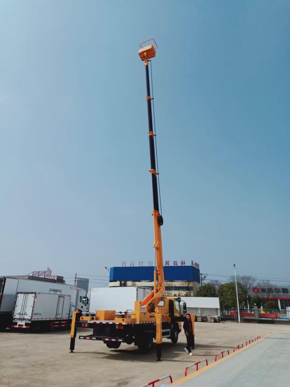 藍牌24米直臂高空作業車 伸縮臂高空作業車視頻