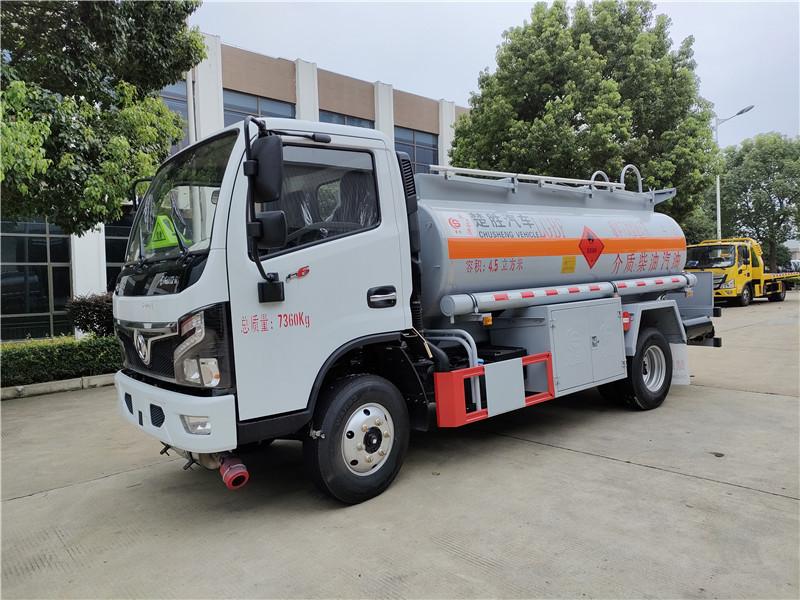 国六4.5方油罐车 东风福瑞卡4吨加油车首付3万可提车 视频视频