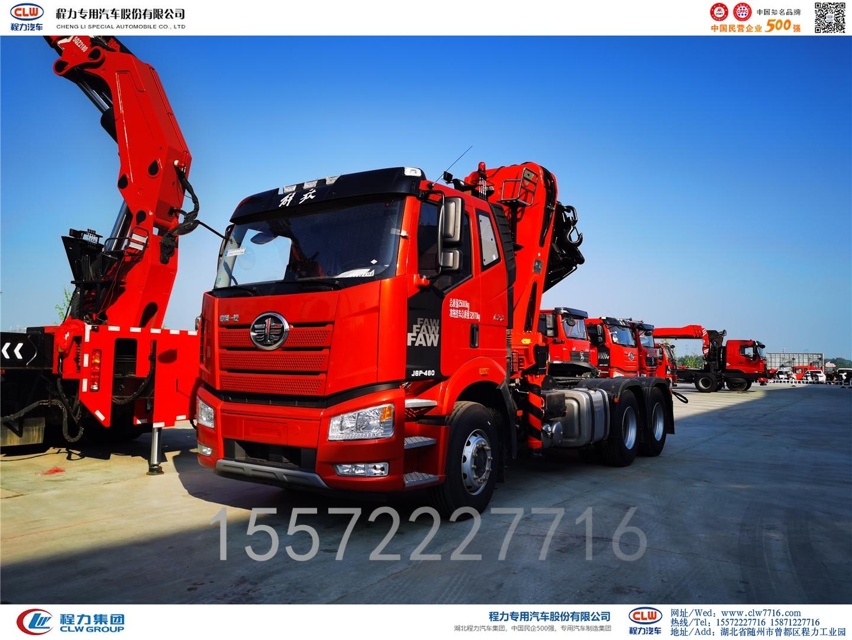 解放20吨牵引随车吊【韶起20吨】