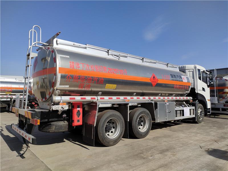 楚勝牌天龍后雙橋19.7方鋁合金運油車滿載17噸油罐車視頻視頻