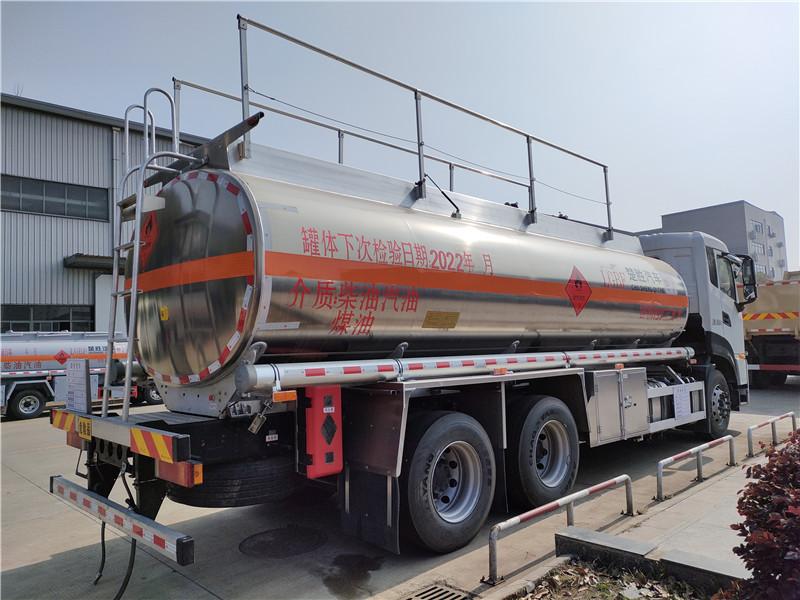 國六東風天龍后雙橋16噸鋁合金運油車出廠價 包上牌 視頻視頻