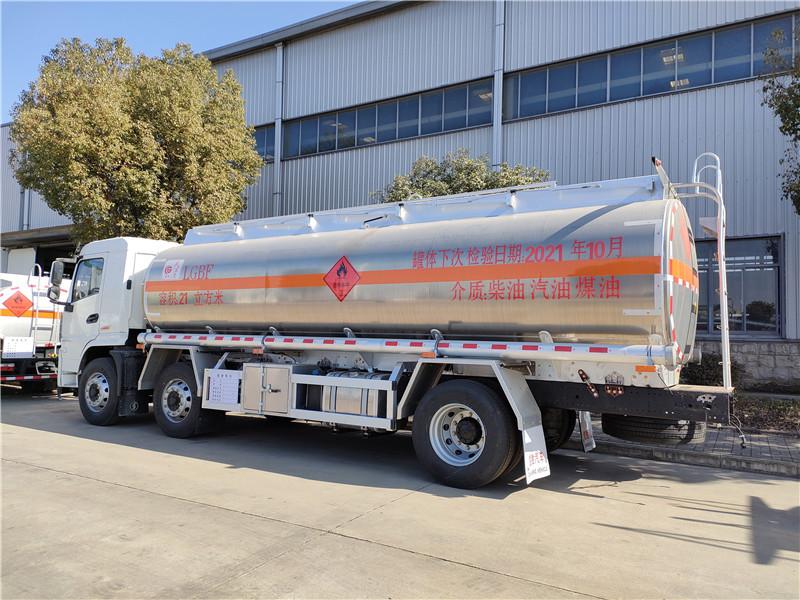 國六陜汽軒德小三軸21方鋁合金運油車核載16.6噸不超重視頻視頻