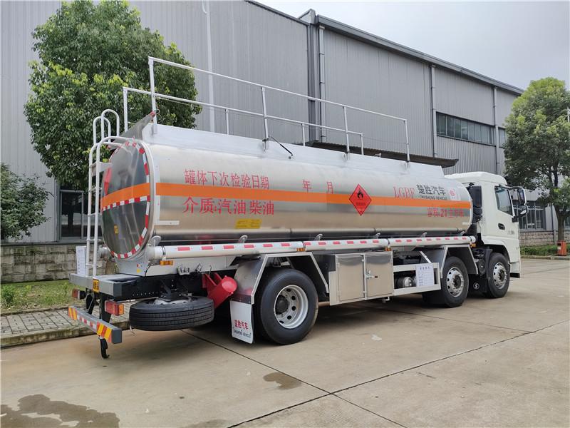 楚勝國六21方陜汽軒德4x4鋁合金運油車額載16.6噸油罐車視頻